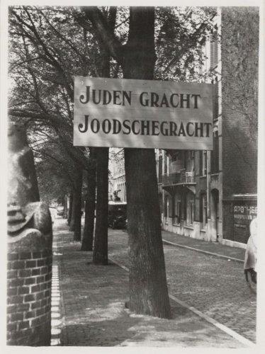 Joodschengracht